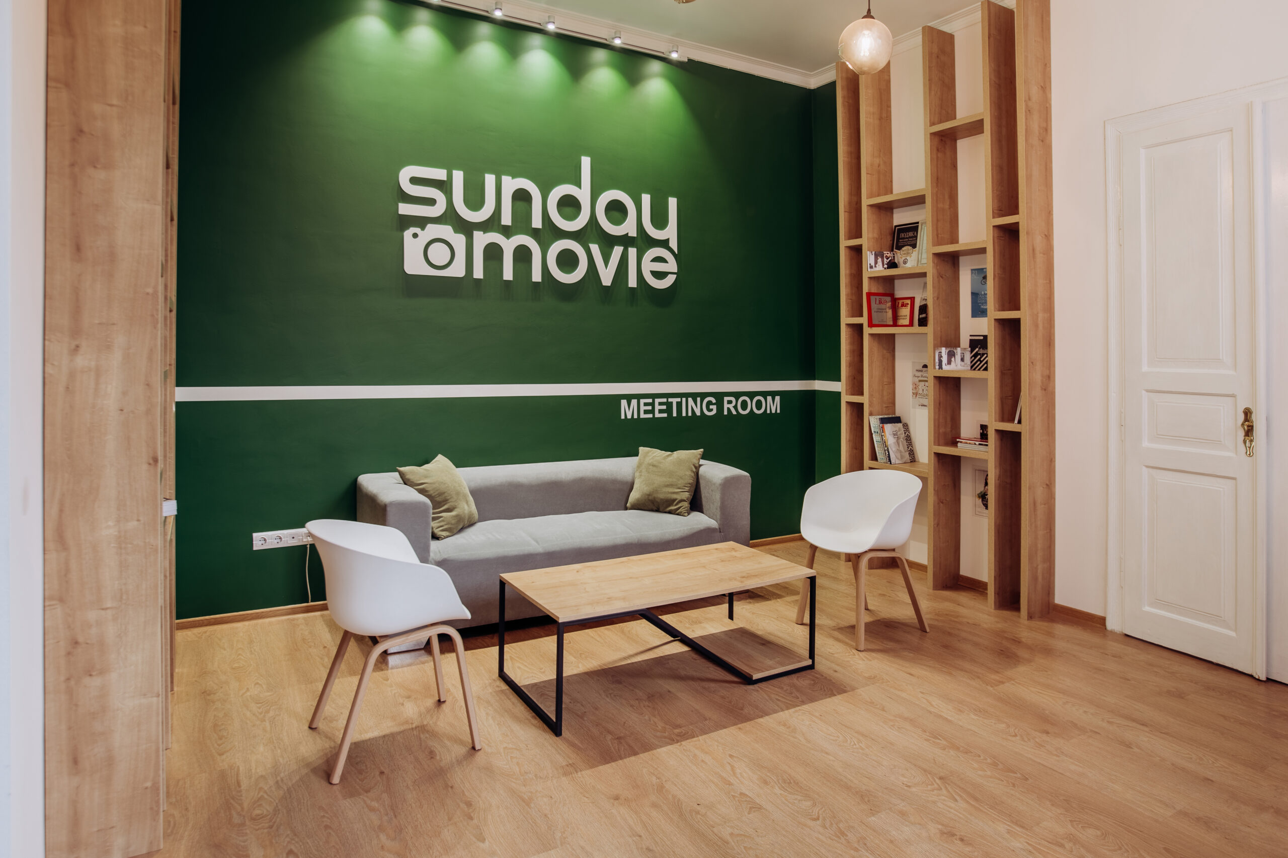 Office Space «Sunday Movie»