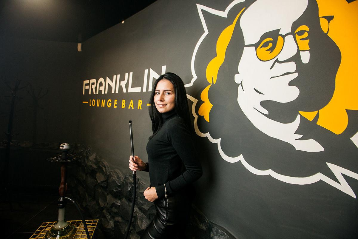 Lounge Bar «Franklin»